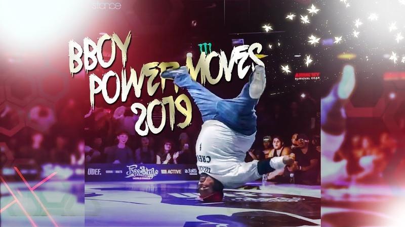 🔥 BEST BBOY POWERMOVES COMPILATION 2019