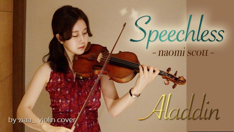 Speechless Naomi Scott Aladdin 2019 ost by ziaa violin cover