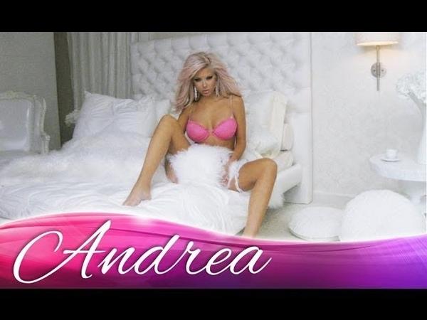 ANDREA Dai Mi Vsichko АНДРЕА Дай Ми Всичко Official Music Video 2009