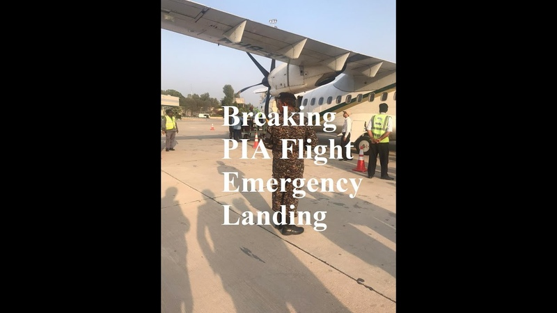 PIA Flight PK 631 Isb Sukkur Emergency Door Rips Open During Landing 23 02 2020