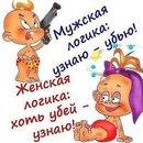 Фотоальбом Юли Ивановой