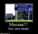 Фотоальбом Бориса Экштата
