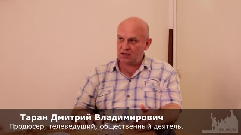Пенсионная реформа Дмитрий Таран в редакции Национального курс 5 сентября 2018г