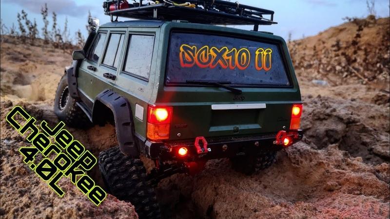 Axial scx10 ii Jeep Cherokee 4 0L Hobbywing axe 1800kw GoPro 7 black