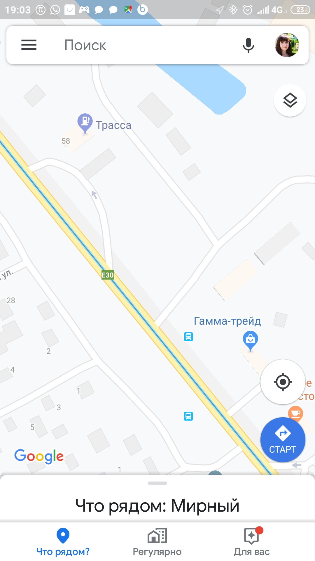 ПОМОГИТЕ НАЙТИ СВИДЕТЕЛЕЙ ДТП Новорязанское ш  11.10.2019