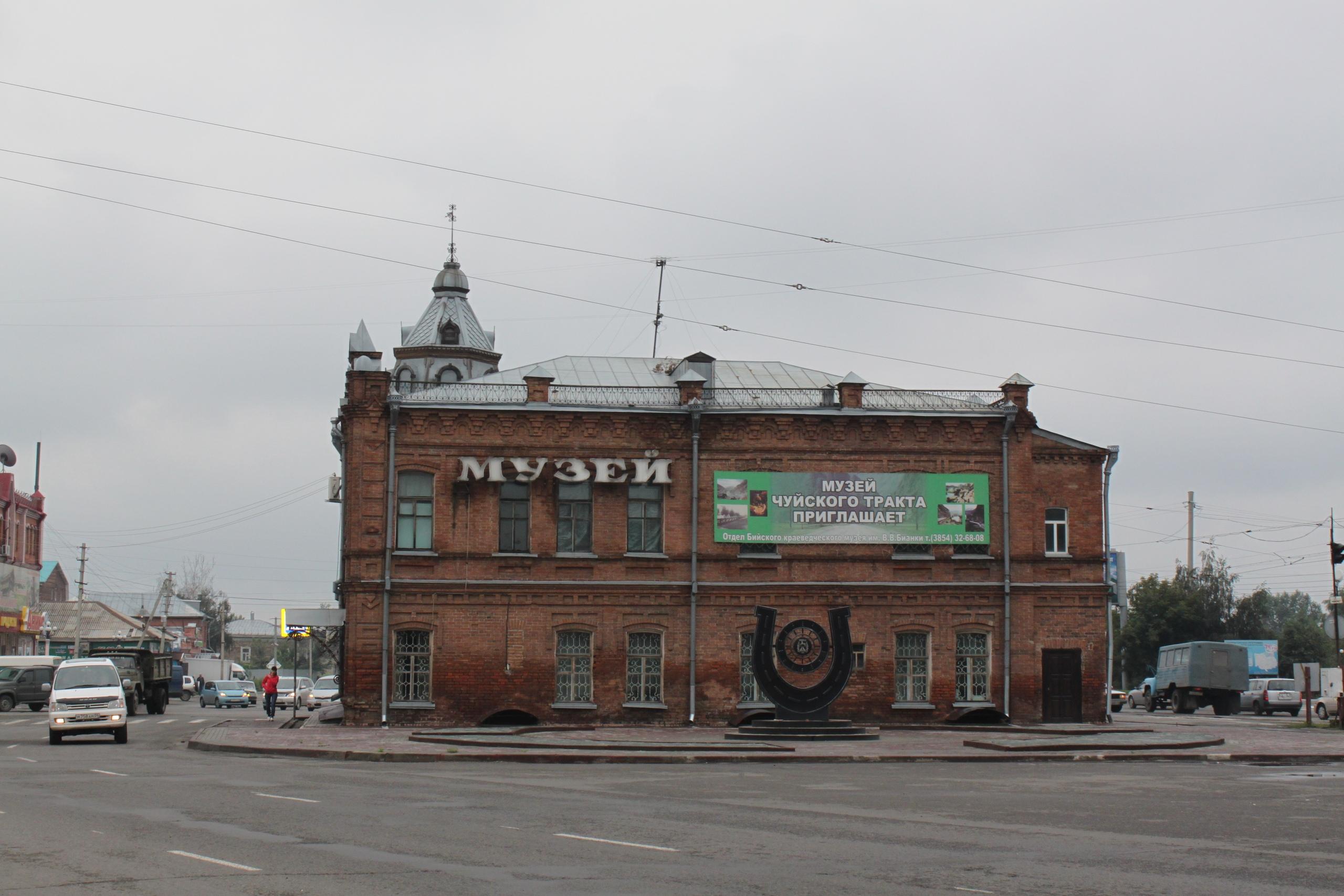 Алтай 2013 (фоторепортаж, 66 фотографий)