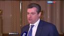 Вести в 20 00 Выстрел в спину МИД РФ назвал убийство посла терактом