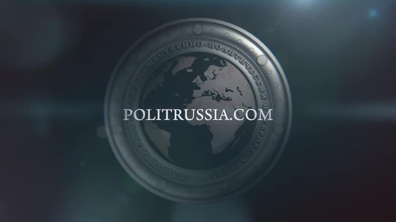 КПРФ погрузилась в череду уголовных скандалов Руслан Осташко mp4