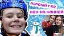 VLOG Иду на хоккей Продули в сухую