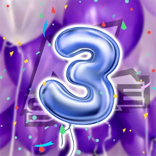 Афиша День Рождения AZ Store!