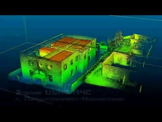 Лазерное сканирование для цифровой экономики