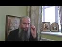 Как преодолеть страх Епископ Тарский и Тюкалинский Савватий