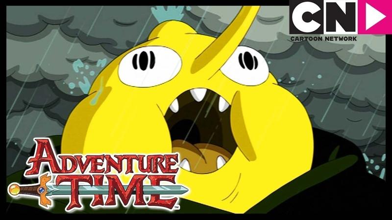 Время приключений Лимончик надежды часть 2 Cartoon Network