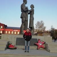 Казакова Анастасия