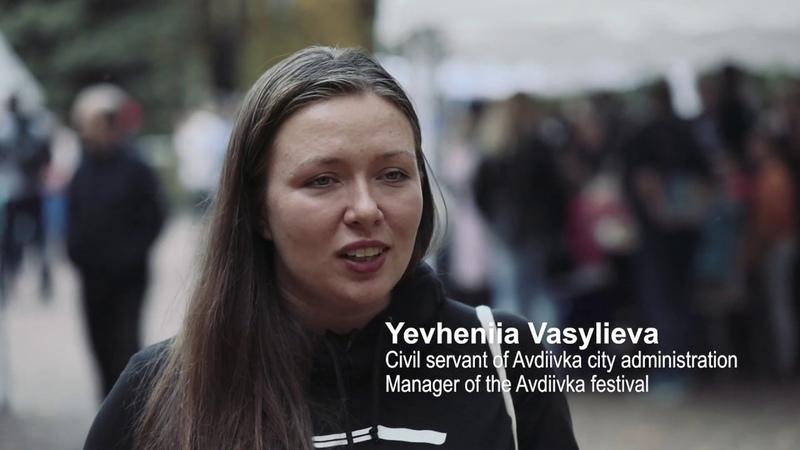 м. Авдіївка, Історія Євгенії Васильєвої, чиновниця ВЦА, менеджерка фестивалю