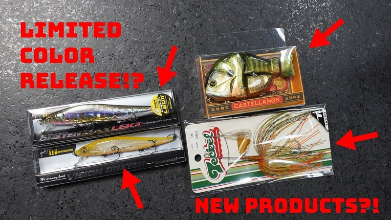 What s New This Week! New Limited Megabass Color Release! Deps OSP etc