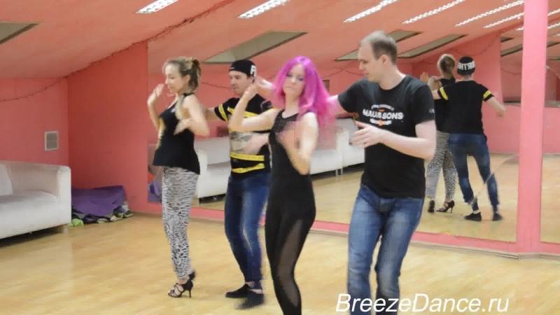 Живые неподдельные эмоции Бачата sensual с нашим Дугласом Breeze Dance это круто