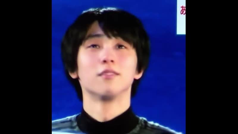 Yuzuru Hanyu angelic CiONTU