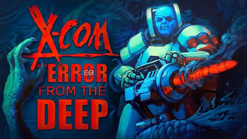 X COM Terror from the Deep новая попытка