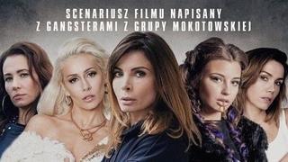 Женщины мафии / Kobiety mafii (2018).  боевик, драма