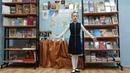 Кожина Анастасия 3 В класс МБОУ Школа № 2 Балашиха Пятое измерение Мама