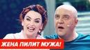 Жена ДОВЕЛА Мужа! Лучшие приколы 2020 - Дизель Шоу - Ноябрь ЮМОР ICTV