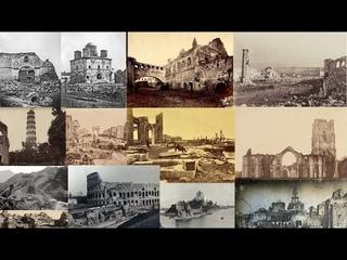 Катастрофа о которой молчат историки. Разбирая старые фотографии...