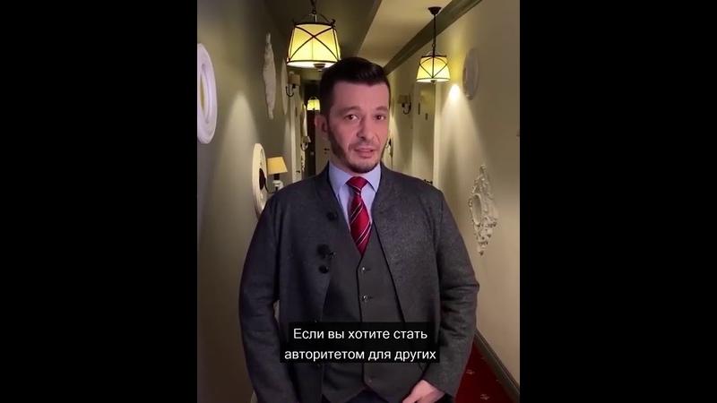 Как стать авторитетом А В Курпатов