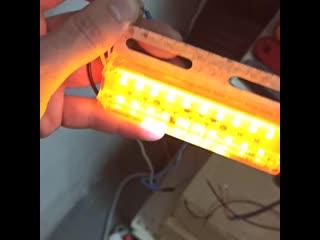 Боковой габаритный фонарь с нижней подсветкой 24В