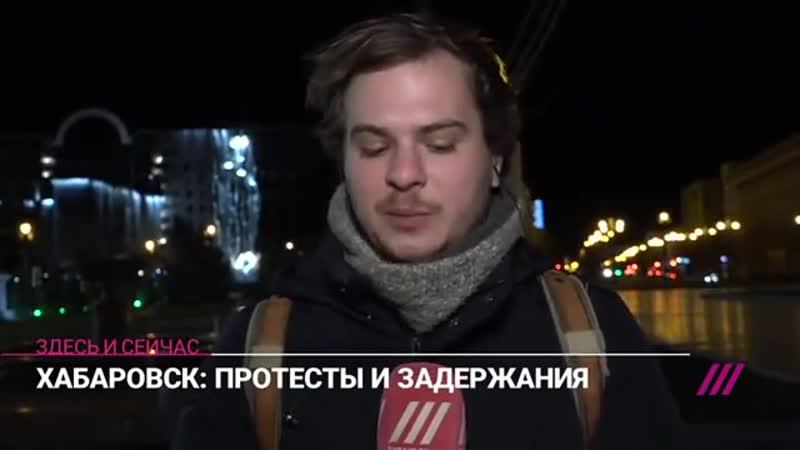 Следующая пуля будет в голову Хабаровский блогер рассказал о похищении перед