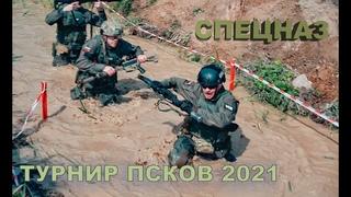 Спецназ  Мой опыт участия в соревнованиях по стрельбе  Псков 2021