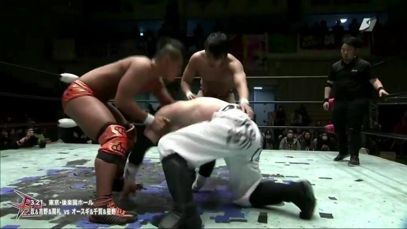 Shinobu Tatsuhiko Yoshino Kota Sekifuda vs Kankuro Hoshino Tsutomu Oosugi Hercules Senga BJW Ikkitousen Strong Climb
