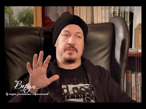 Алексей БЕЛОВ рок музыкант Как в груди зажечь Солнце Верую Козенкова Елена