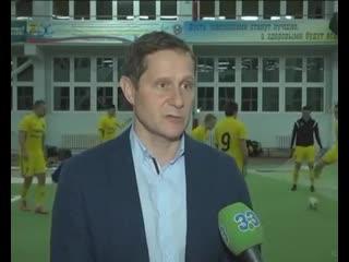 Кубок главы Администрации Шахт по мини-футболу 2019