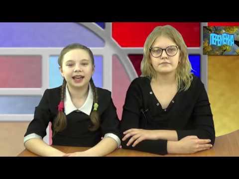 Переменка встреча юных тележурналистов с Детьми Войны