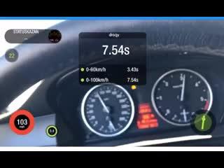 BMW E60 520D N47D20 - STAGE 1 от K8 STRASSE