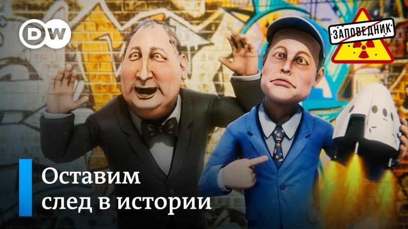 Успехи Рогозина на поэтическом поприще Заповедник выпуск 146 сюжет 3