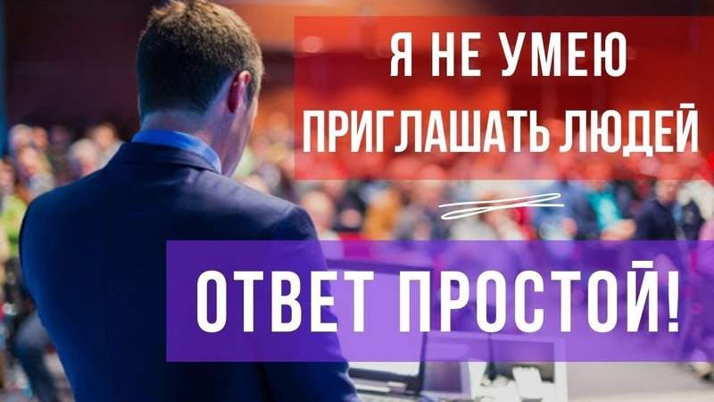 Как заработать 539 660 рублей за 19 дней на партнерской программе неработа