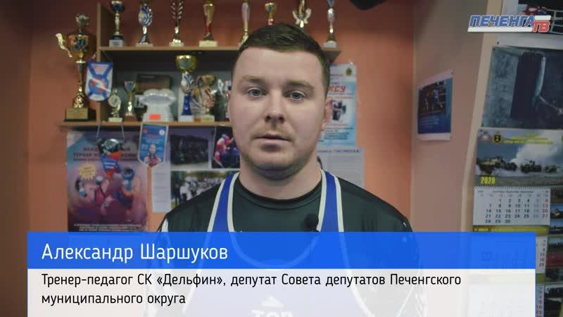 Кольская ГМК подарила спортсменам Заполярного новые маты для тренировок Печенга ТВ