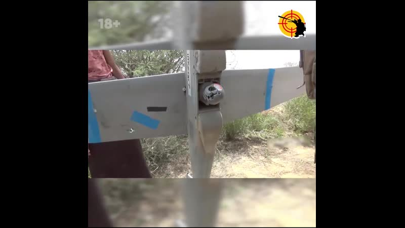 В Йемене сбили БПЛА