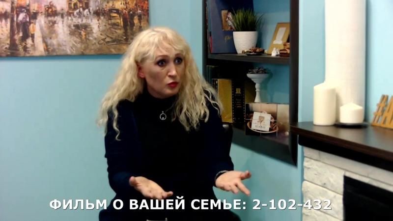 Сафина Лидия Викторовна Аярис