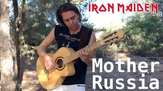 IRON MAIDEN - Mother Russia (Acoustic) by Thomas Zwijsen - Nylon Maiden