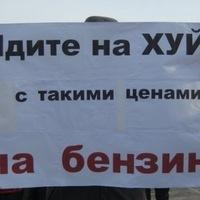 Фотография Альберта Измайлова ВКонтакте