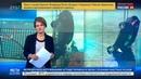 Новости на Россия 24 • 19-летняя наследница богатств ЮКОСа погибла в Луганском озере