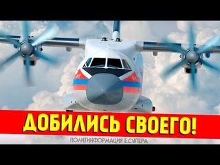 Ил-112В приходит на смену украинским Ан