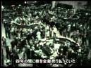 国際金融資本の詐欺手口 『Monopoly Men』 Federal Reserve Fraud 日本語字幕版