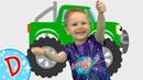 Диско - Машинки Бип бип - Коте тв - Танцуем с Артемом - Песенки для детей