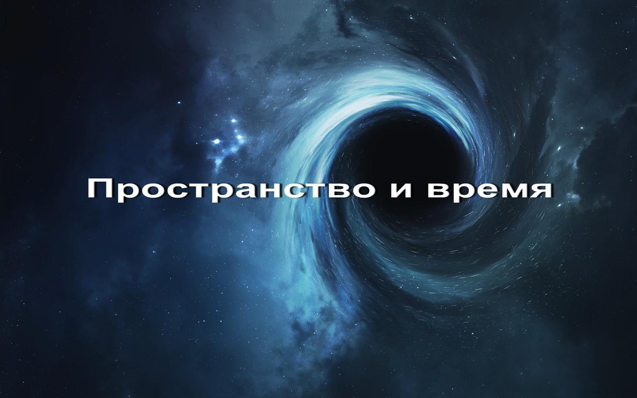 Петровские школьники стали победителями межрегиональной конференции