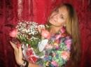 Юлия Сергеева, Сочи, Россия