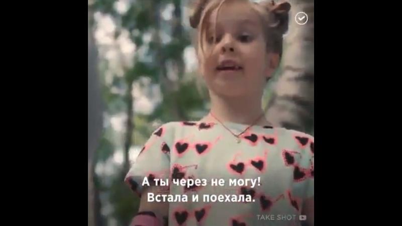 Видео от Дениса Осипова